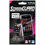 Display / Screen Protection Foil - Privacy - pro Nokia N97 mini